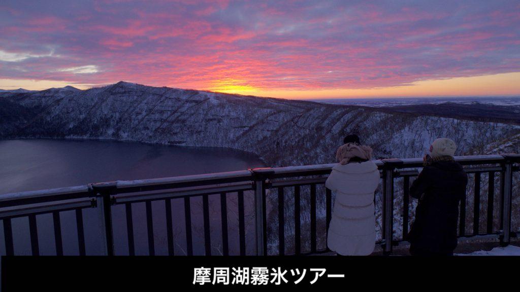 muhyo_sunrize-1024x576